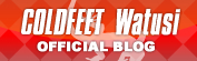 Watusi blog